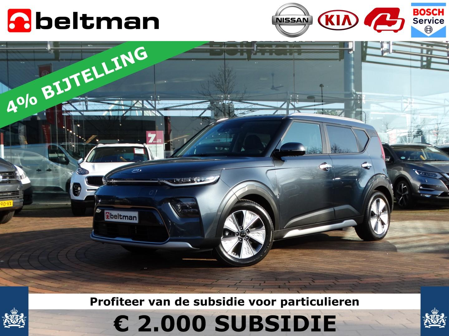 Kia E-soul Executiveline 64kwh suv pack