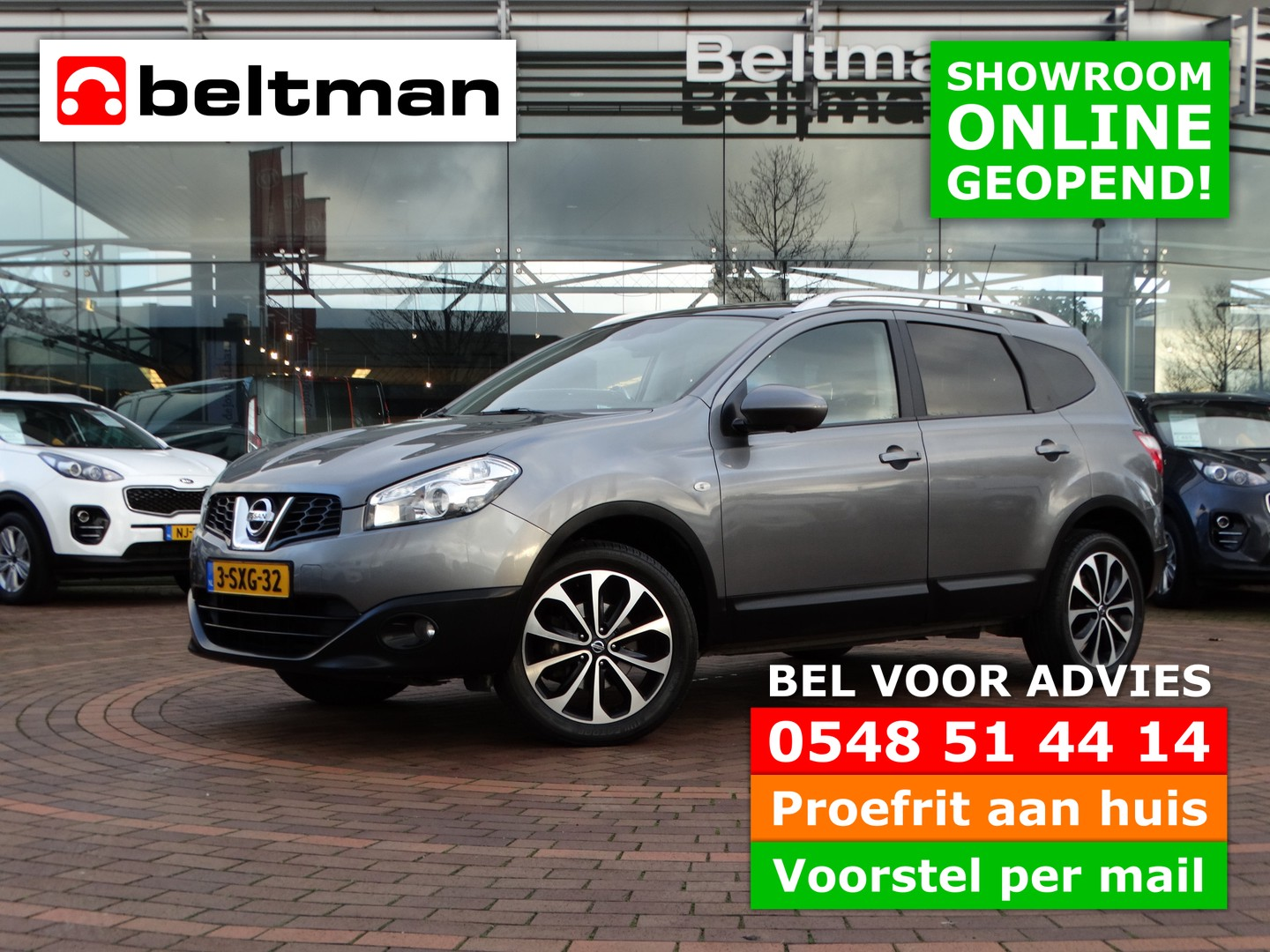 Nissan Qashqai+2 1.6 connect edition 7 persoons