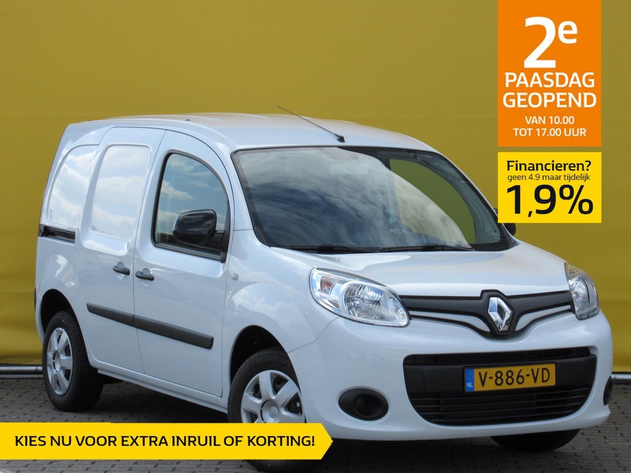 Renault Kangoo Express 1.5 dci 75 express générique pro