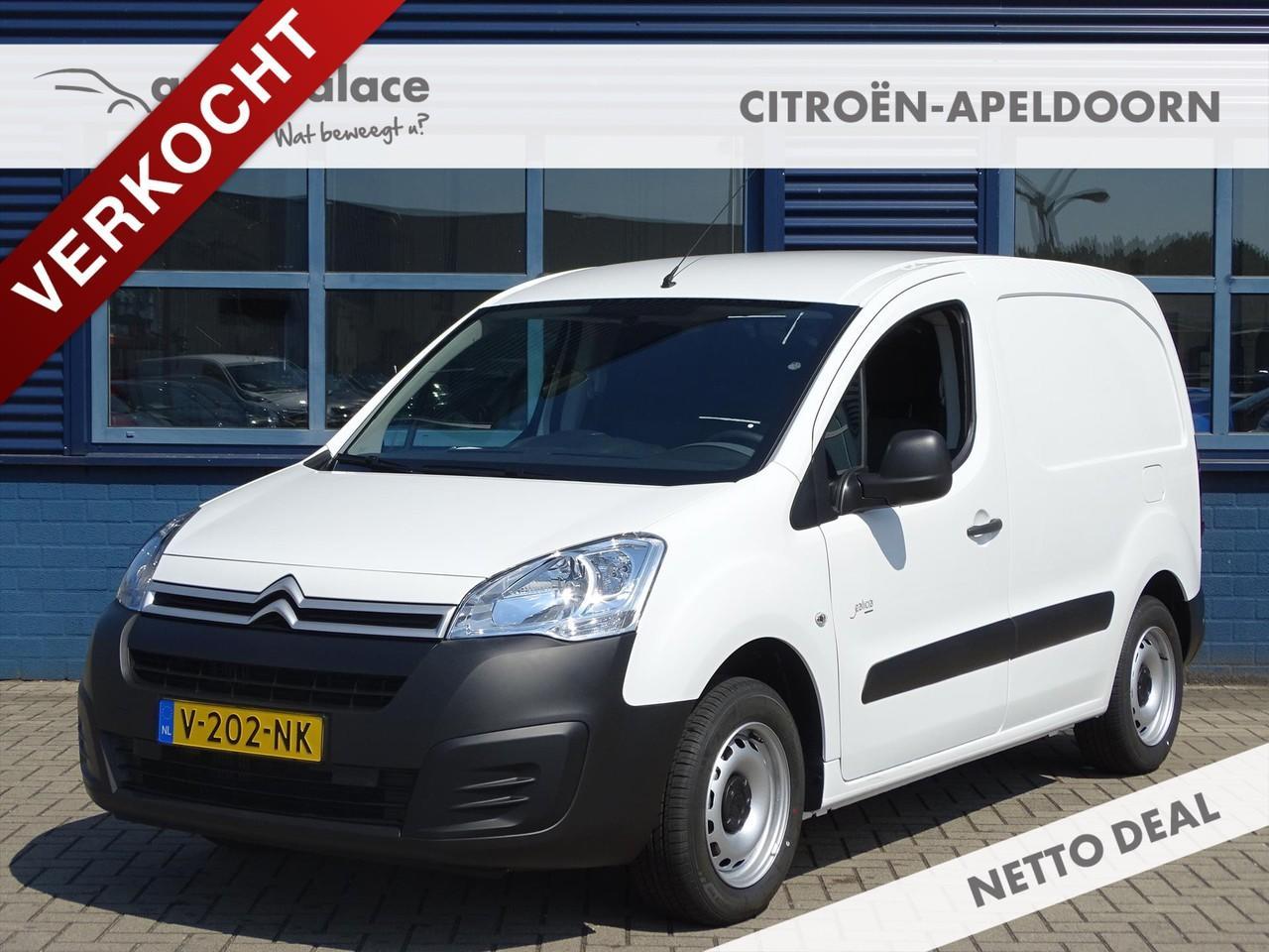 Citroën Berlingo Gb 1.6 bluehdi 75pk 2pl club economy