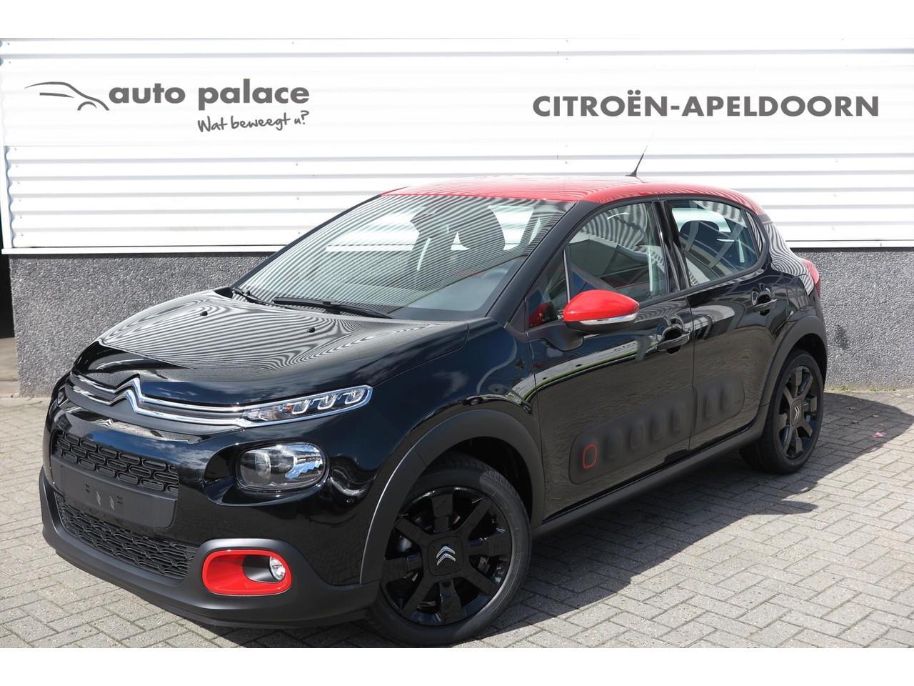 Citroën C3 Puretech 110 s&s shine