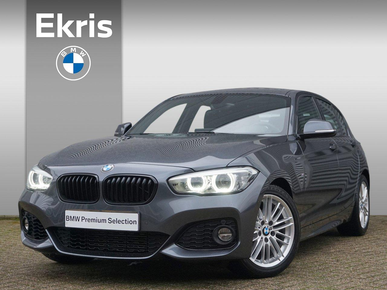 Bmw 1 serie 118i aut. high executive m-sportpakket / elek.schuifdak / parking pack