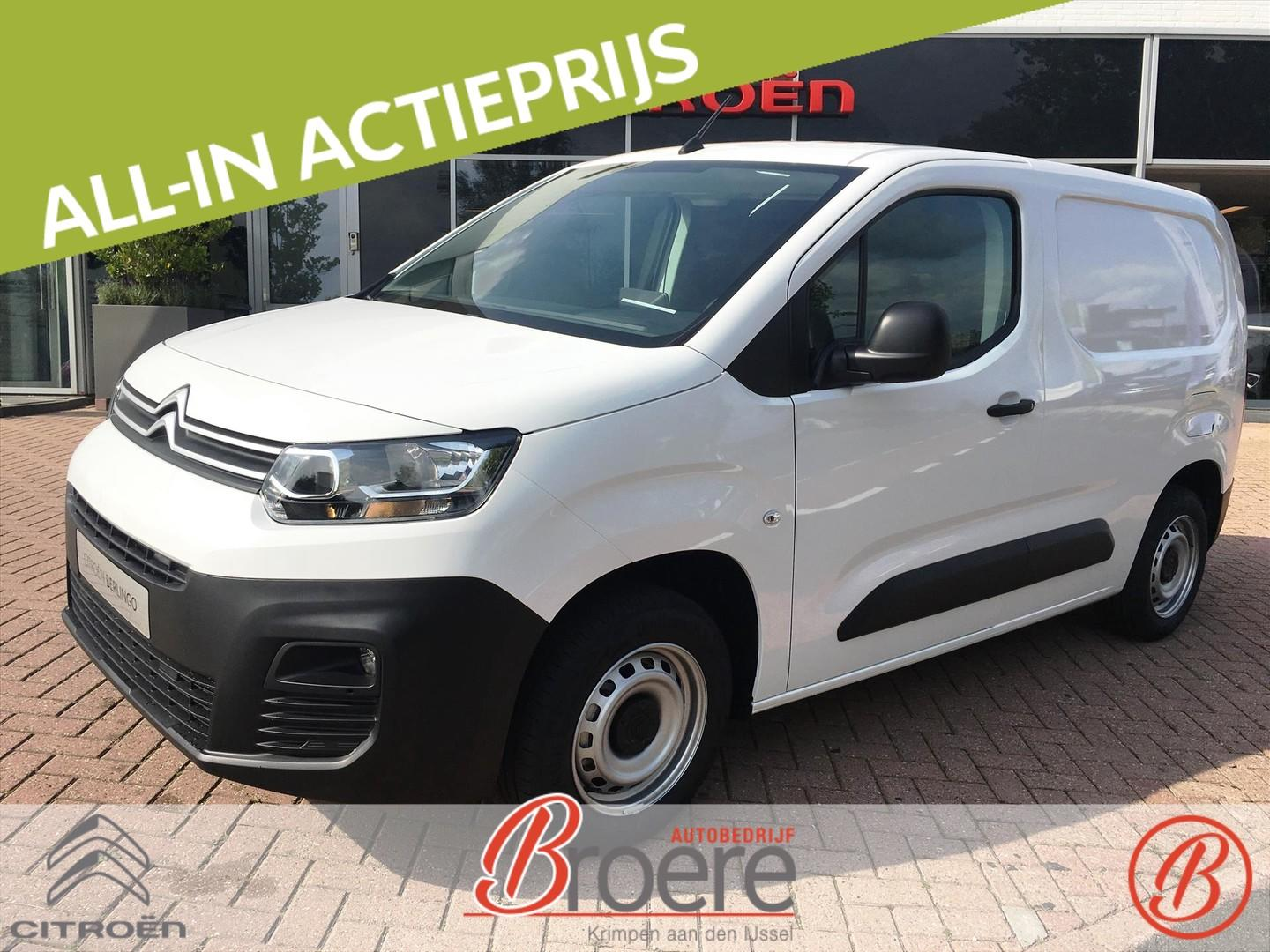Citroën Berlingo 1.6 bluehdi 75pk club 3-zits