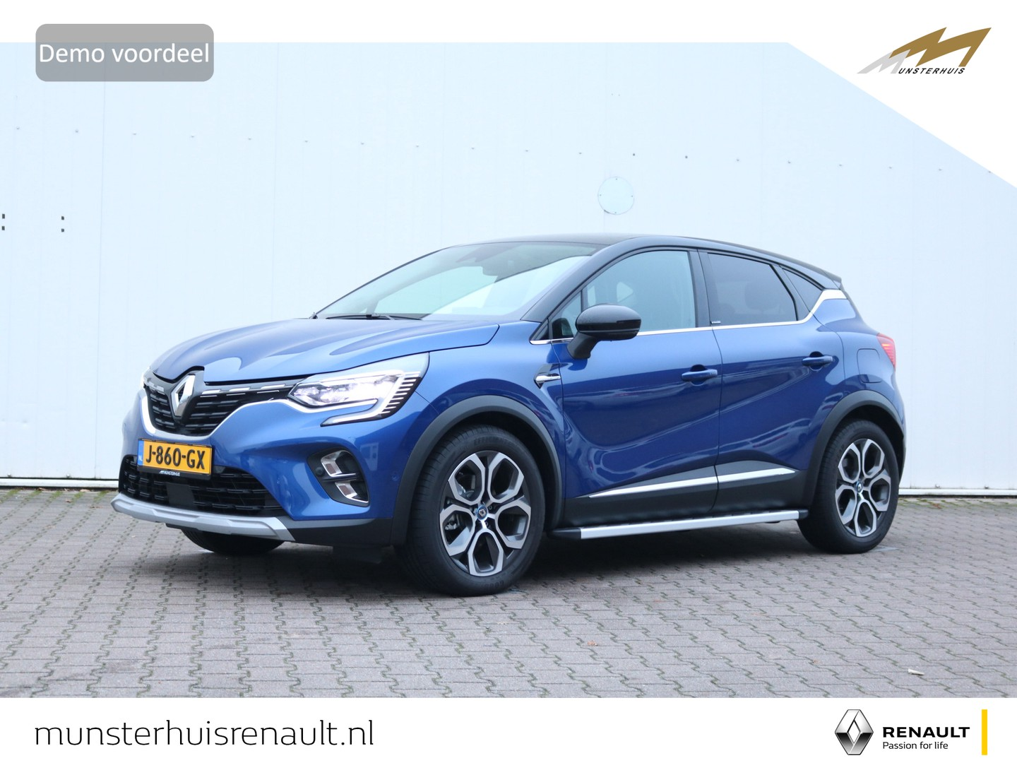 Renault Captur Plug-in hybrid 160 edition one - demo - hybride