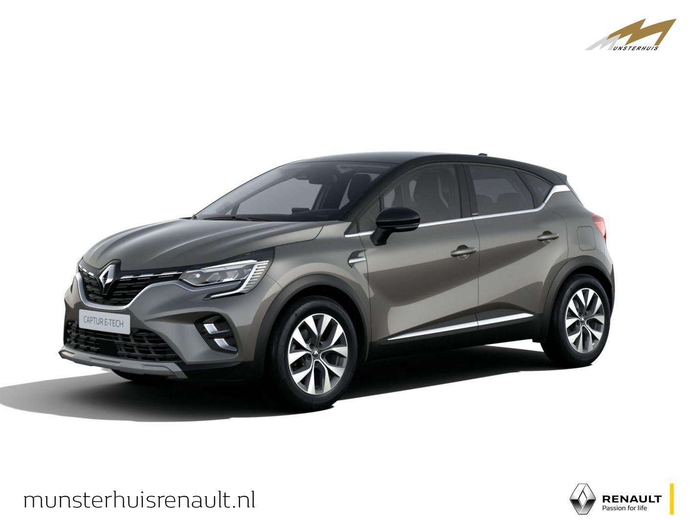 Renault Captur e-tech Plug-in hybrid 160 intens - nieuw - hybride - wordt verwacht