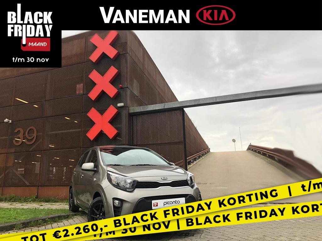 Kia Picanto Vaneman city edition