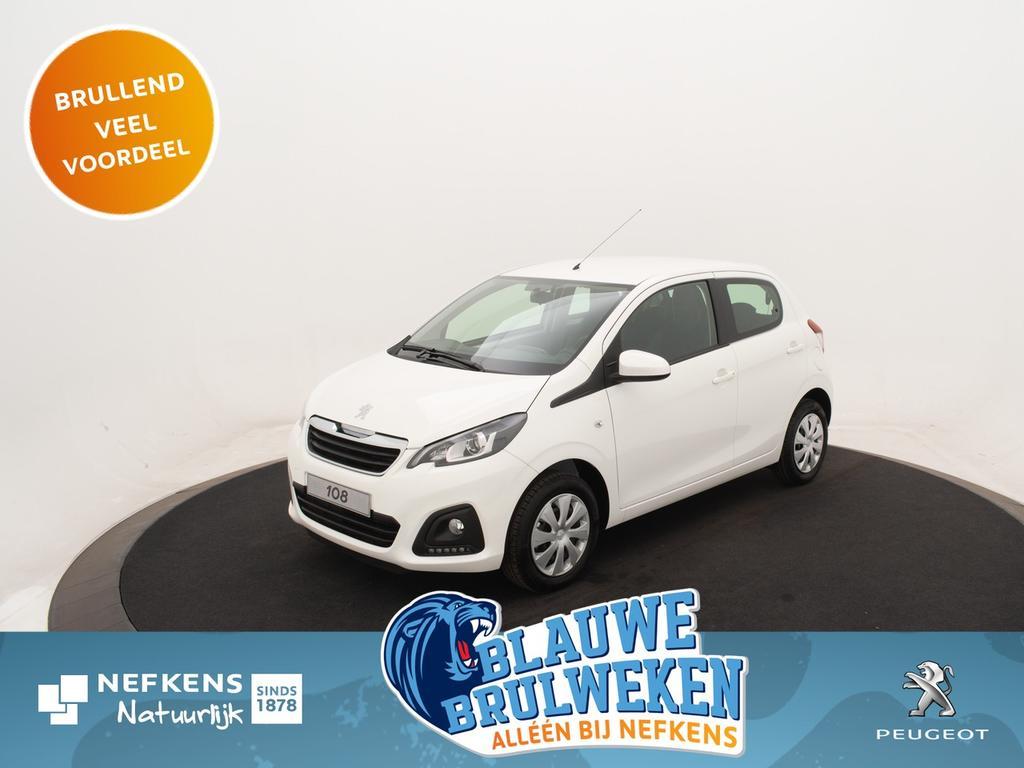 Peugeot 108 1.0 e-vti active nieuwe auto * airco * bluetooth *voorraadvoordeel bij nefkens*