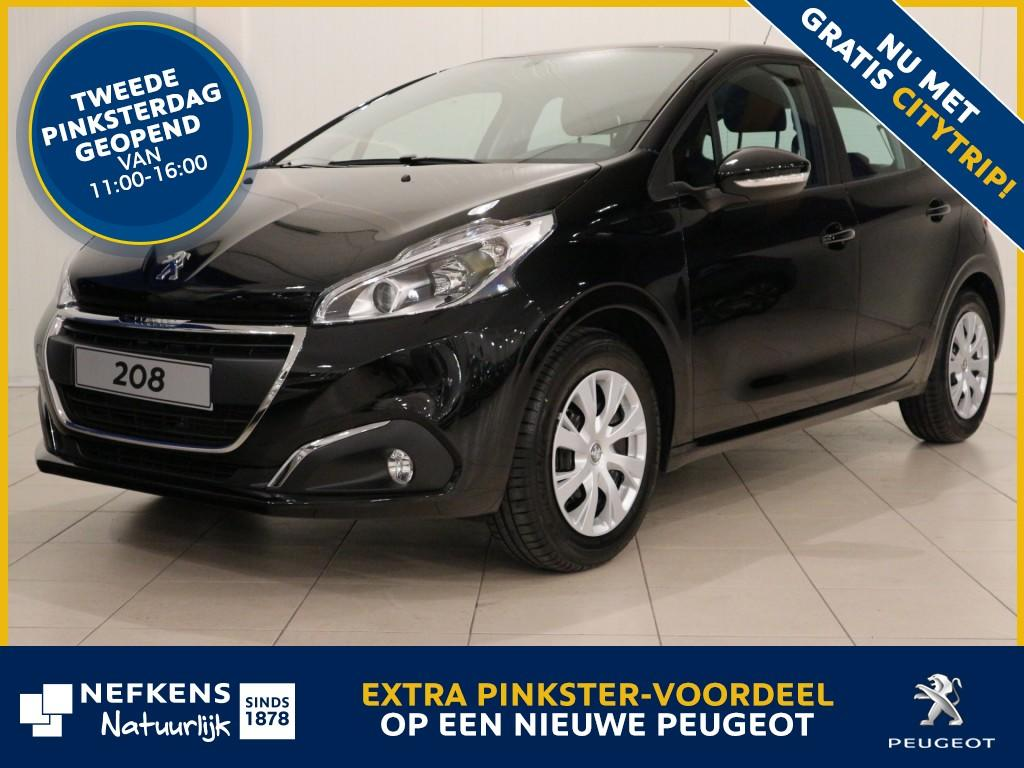 Peugeot 208 1.2 82 pk blue lion privatelease actie